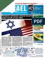 עיתון ישראלי בשפה הצרפתית