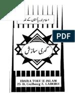 Pakistan or Islam k Khilaf Gehri Sazish by G A Parwez published by idara tulueislam