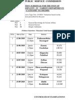 LGS Various Exam Schedule