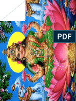 Full Page Photo of goddess lakshmi