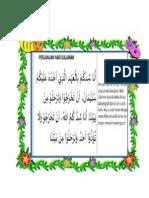 Doa Nabi Sulaiman.jpg
