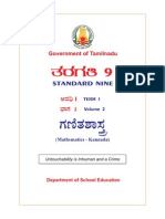 Standard 09 I Maths KM