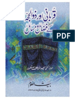 qurbani-or-zulhijja-ke-masail2.pdf