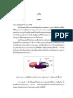 296679_ch1.pdf