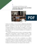 Η Αρχαία Ακαδημία.pdf