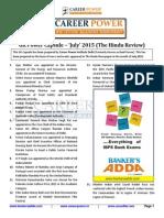 July Hindu Review 2015