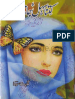 Kitna Sehal Jana Tha by Nighat Seema-urduinpage.com