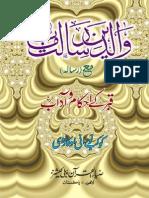 Waalidaien-e-Risaalat Ma'aab