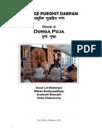Durga Puja by Kanai L. Mukherjee, Ph.D