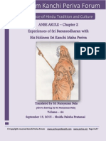 Anbe Arule - Chapter 2