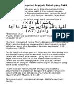 Doa Ruqyah Mengobati Anggota Tubuh Yang Sakit