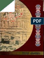 Qasas -ul- Quran Volume 3 & 4
