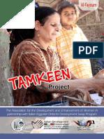 "project, ""Tamkeen-Fayoum"""