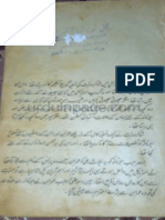 Maut Ka Raqs by Mazhar Kaleem-urduinpage.com