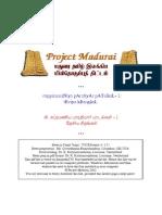 Bharathiar Padal_01