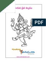Vinyaka_Vratha_kalpam_1