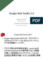 Google Web Toolkit 2.0