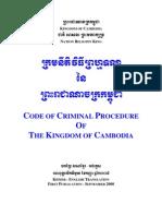 [Cambodia | 2007] Code of Criminal Procedure
