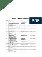 List of Retailers