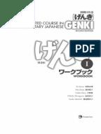 genki 1 workbook answers