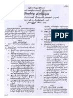 2010 Election Law