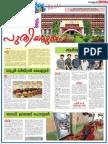 Thrissur 16 July 2014 Page 27