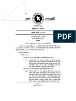 Bangladesh Labour Welfare Foundation Amendment Rules 26-Aug- 2015