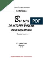 26155.pdf