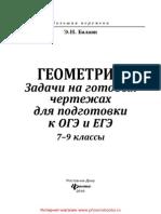 26271.pdf
