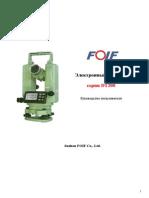 Manual Operacion Teodolito FOIF DT200