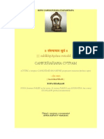 Sankkhiaiana Sutram - Aria Bkhrigu Chakshas