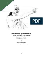 Chanakya's Arthashastra and HRM
