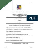Add Math Mid Year SPM Form 5 P2 2015