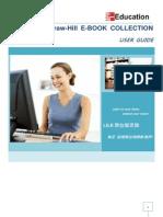 MGH電子書_英文使用手冊