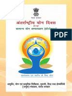Final -IDY Common Yoga Protocol Book Hindi
