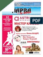 narva37.pdf