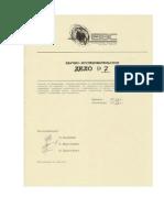 Scientific Research Dossier No7