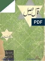 قول فیصل از مولانا ماہر القادری