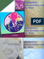 379 Sahil Ki Maut Part 2