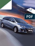 Catalogo Mazda5