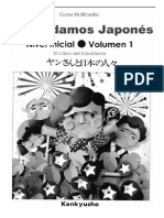 Aprendamos Japones Nivel Inicial Volumen 1 1