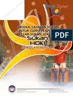 HOKI SEKOLAH RENDAH.pdf
