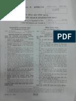 SAT Question Paper of STSE 14