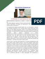 Το Μήνυμα Του Πατριάρχη Αλεξανδρείας Θεοδώρου Στο 23ο Διεθνές Οικουμενι(Στι)Κό Συνέδριο Στο Bose Της Ιταλίας