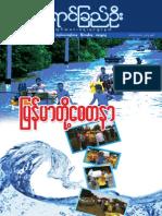 YCO 8.9.pdf