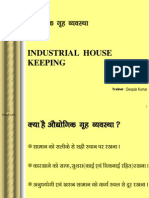 24609360 Industrial House Keeping and 5S Technique HINDI