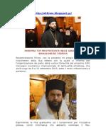 Το Μήνυμα Του Μητροπολίτη Νέας Ιωνίας Και Φιλαδελφείας Γαβριήλ, Στο 23ο Διεθνές Οικουμενι(Στι)Κό Συνέδριο Στο Bose Της Ιταλίας
