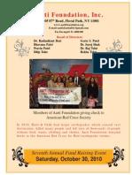 Aarti Brochure 2010