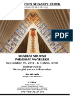 September 19, 2015 Shabbat Card