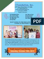 Aarti Brochure 2013